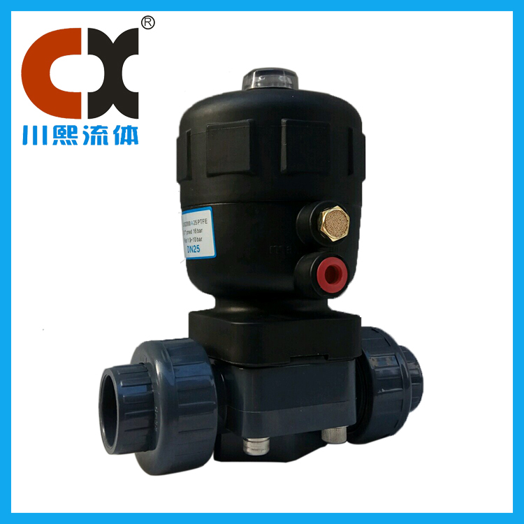 UPVC pneumatic diaphragm valve (without bracket)