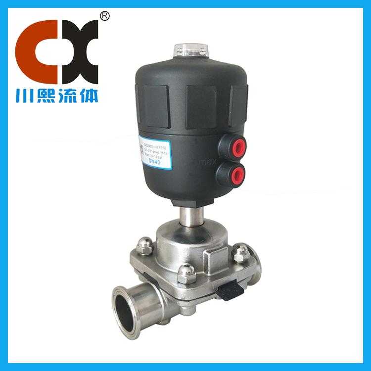 Pneumatic sanitary quick-install diaphragm valve