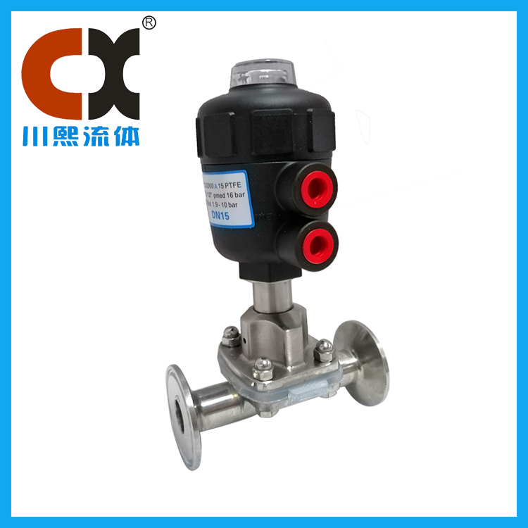 Pneumatic Sanitary Straight Diaphragm Valve