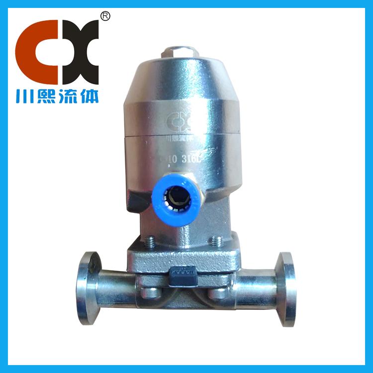 DN10气动卫生级隔膜阀