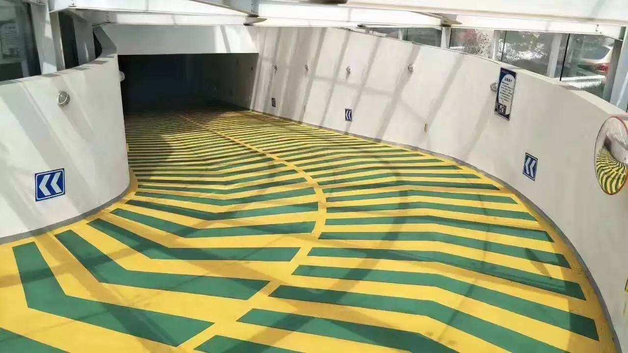 坤远-无震动止滑坡道