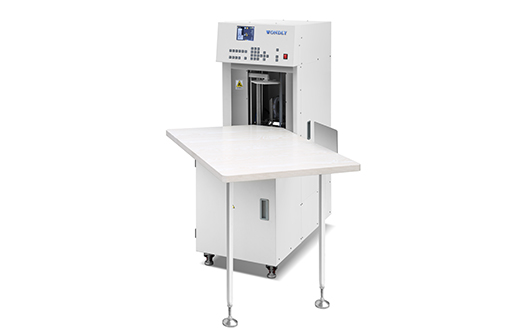 WDLSZJ-L点纸机