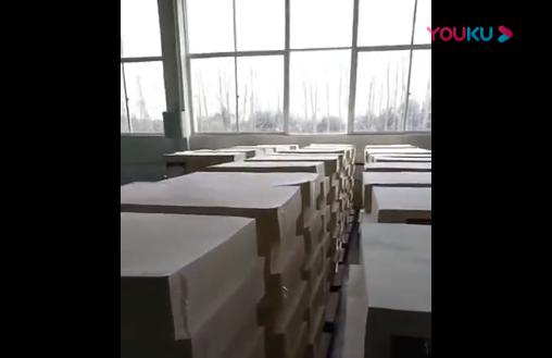 大量笔记本内页仓库一角视频
