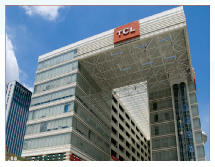深圳TCL大厦