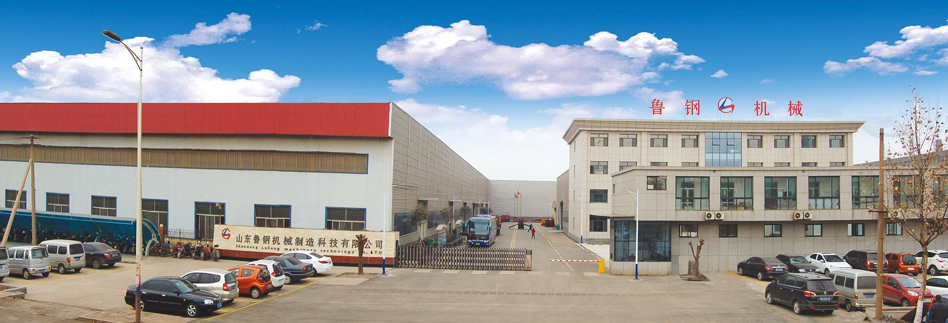Shandong Lugang Machinery Manufacturing Technology Co., Ltd