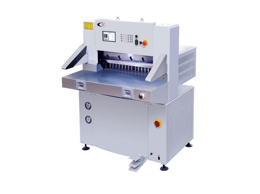 QZYK680DL7 程控切纸机