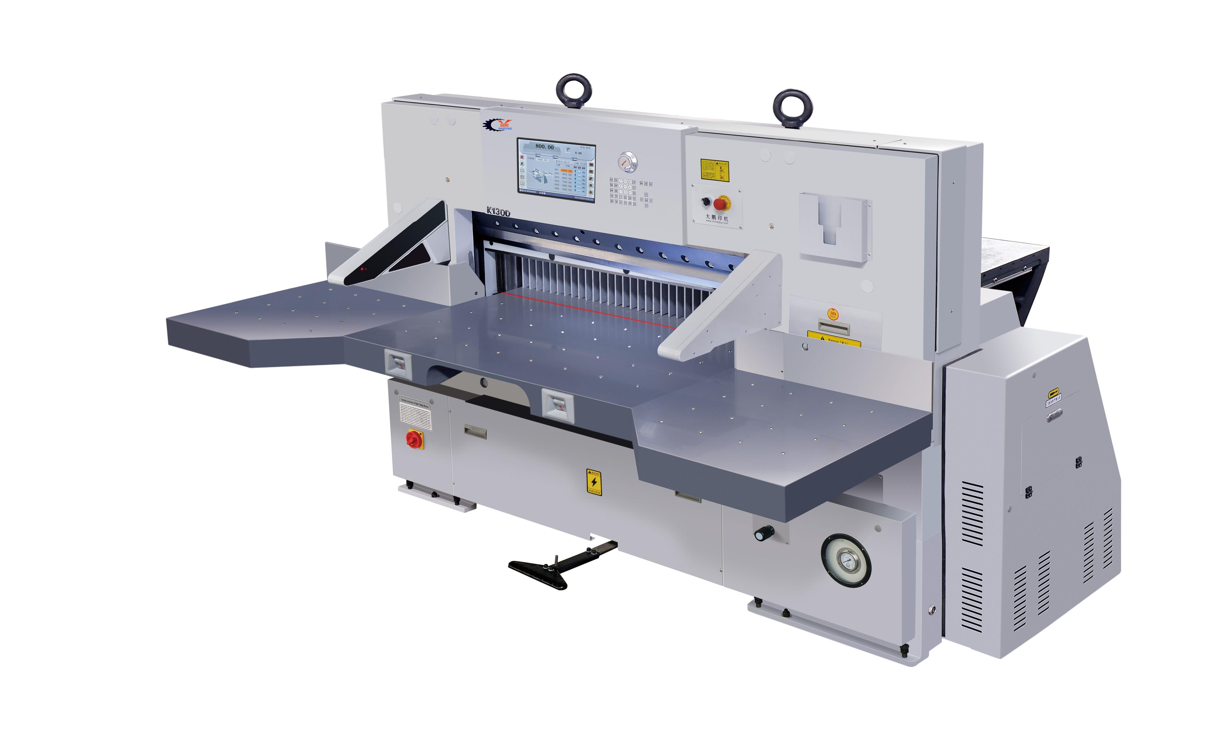 QZYK1370DH-15触摸屏程控切纸机