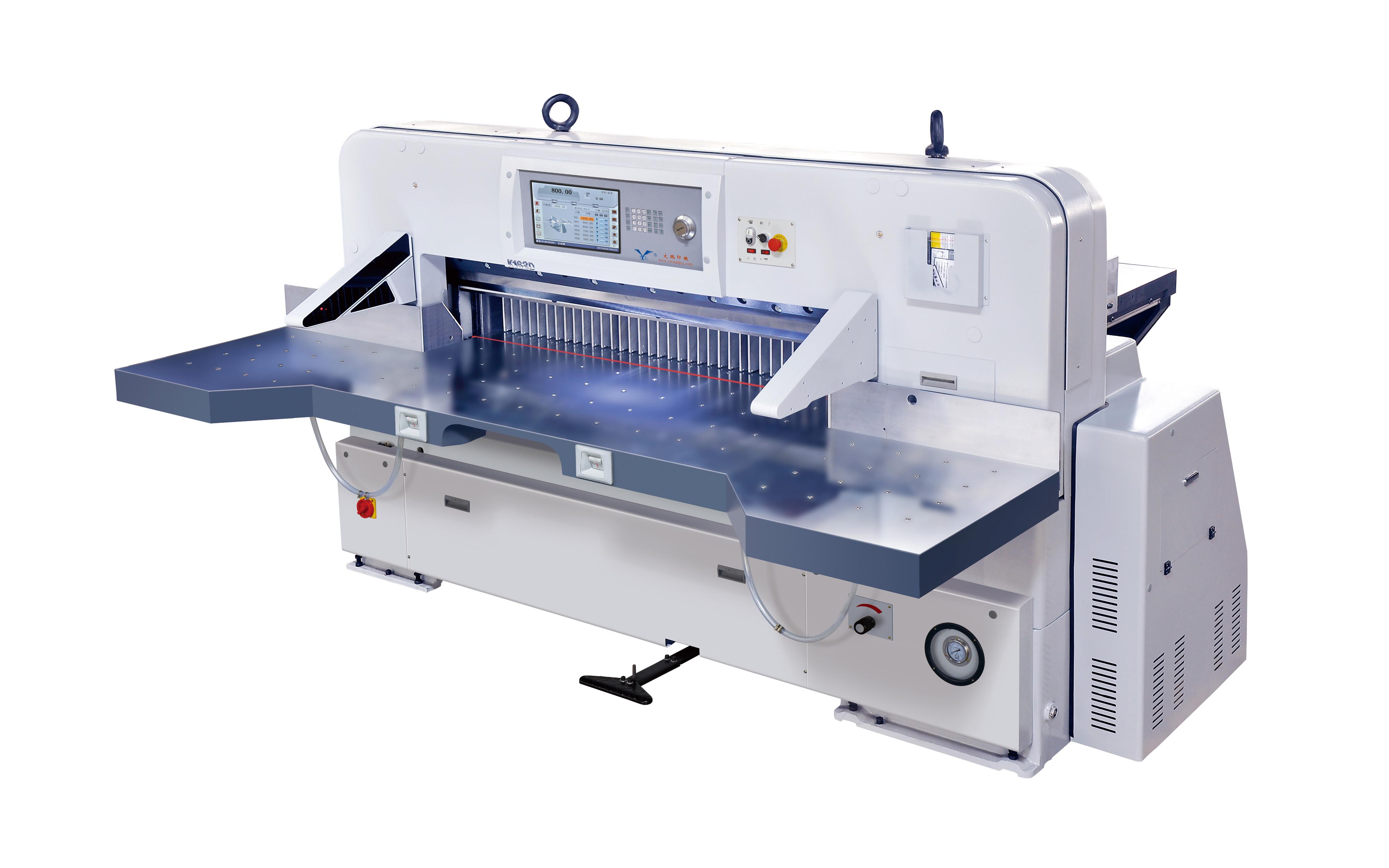 QZYK1620DH-15触摸屏切纸机