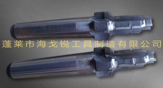 硬质合金组合铰刀