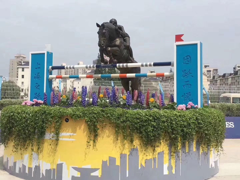 上海浪琴杯马术赛