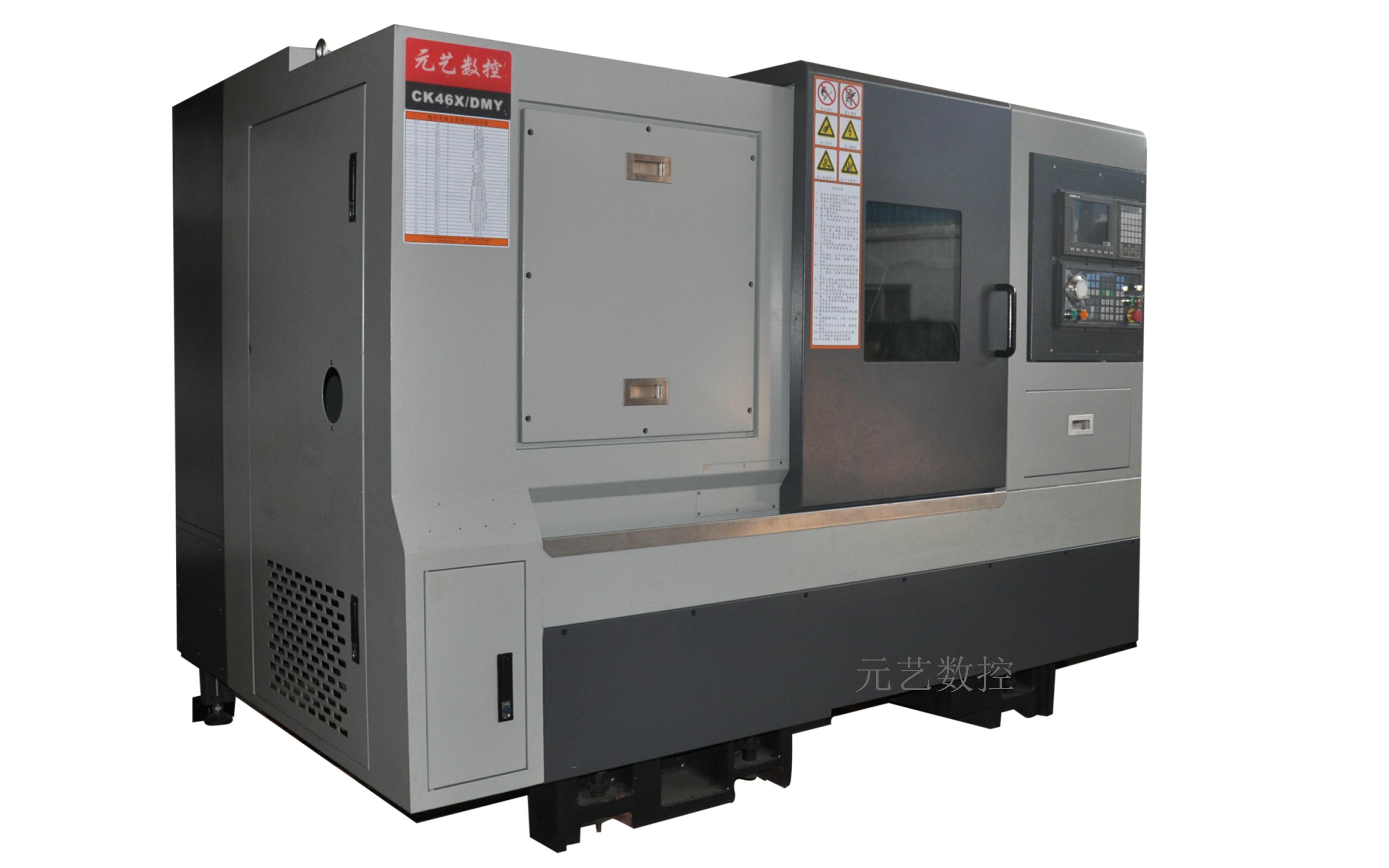 CK46X/DMY 动力刀塔Y轴车铣复合数控车床