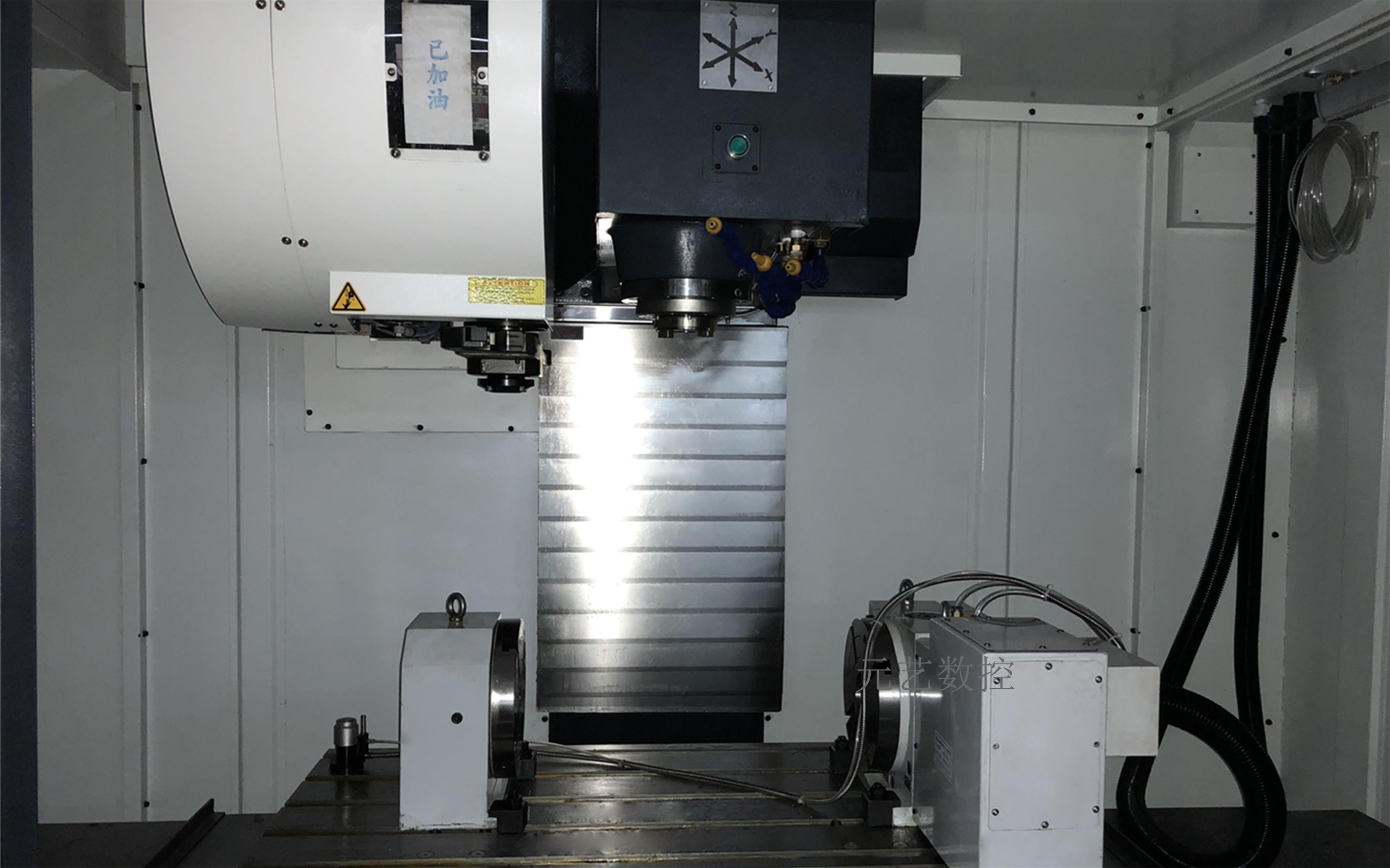 VCM-850 加工中心