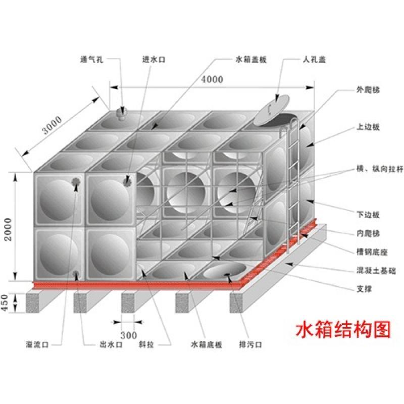 杭州凯琳机械有限公司