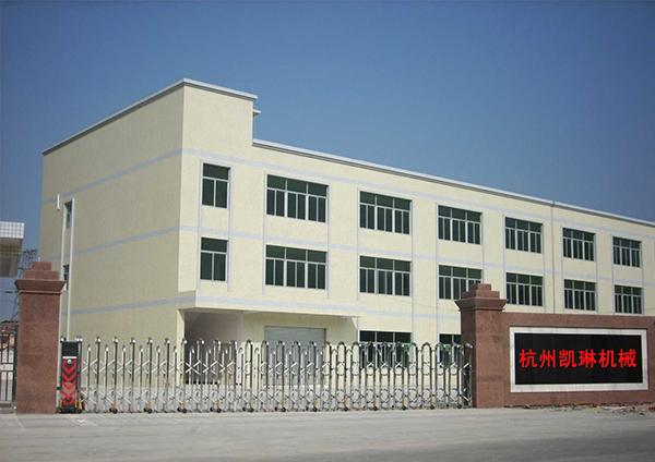 杭州凯琳机械