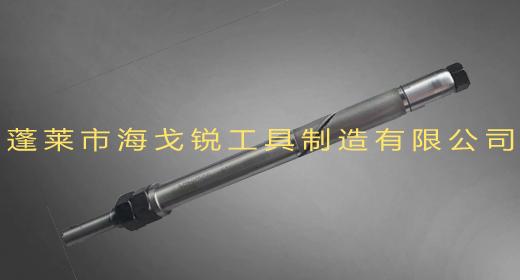 可调式金刚石研磨铰刀