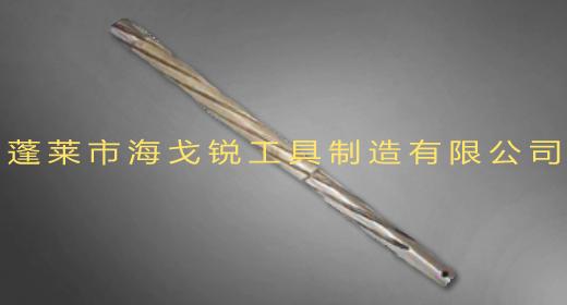 w通孔直柄金刚石研磨铰刀