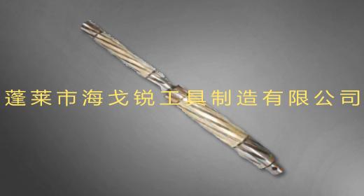 台阶式金刚石研磨铰刀