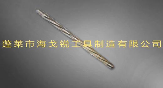 通孔直柄复合金刚石研磨铰刀