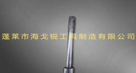 刚性镗铰刀