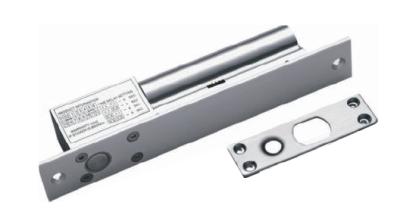 DS-K4T108電插鎖