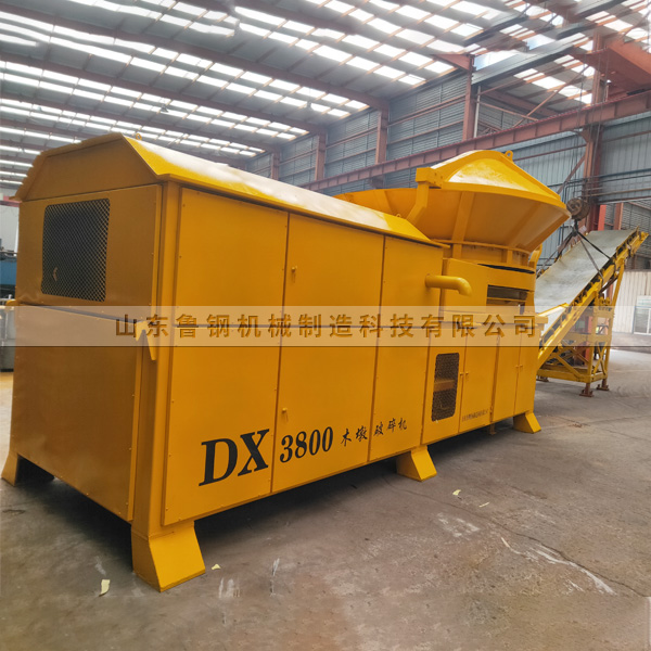 Dx3800 mobile crusher
