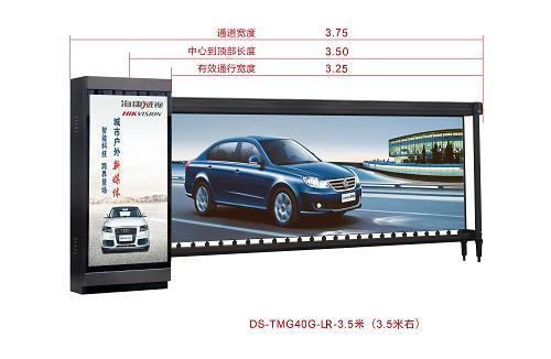 廣告道閘NP-TMG4AG-XX