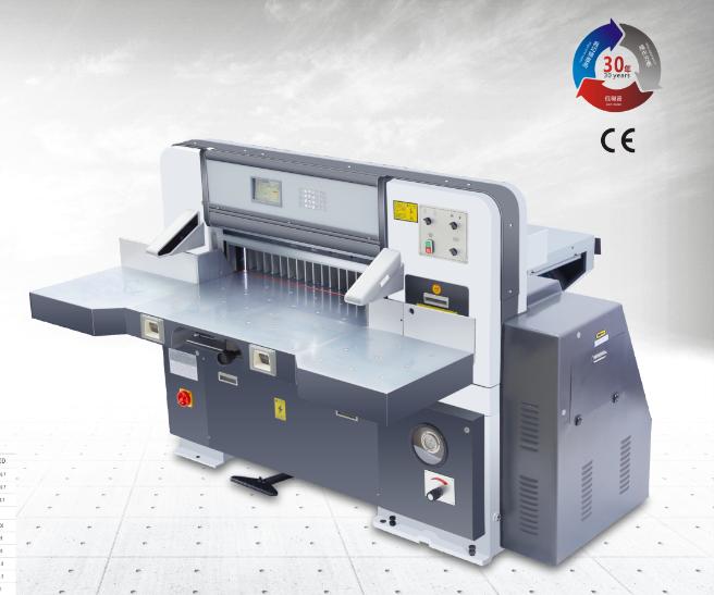 QZK1300CD-7程控切纸机
