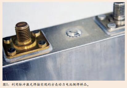 可以焊锡的锂电池有哪些?
