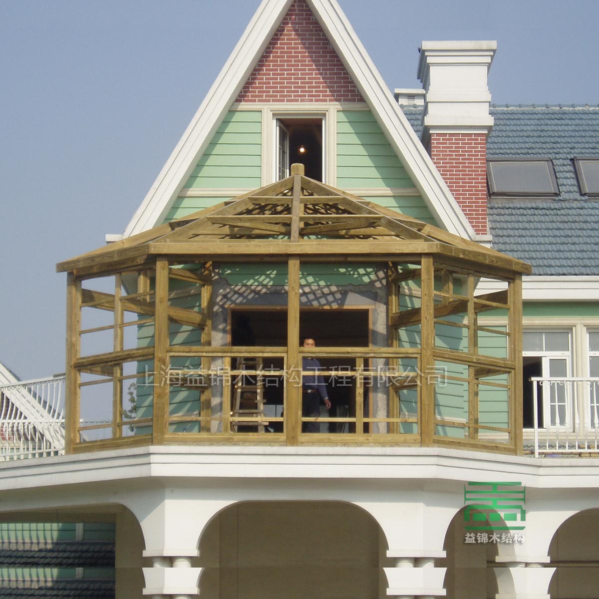 阳光房木屋