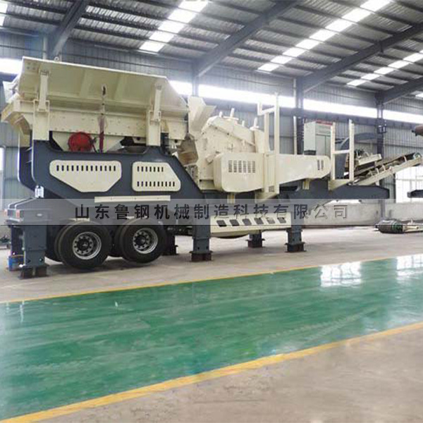 Mobile construction waste recycling equipment