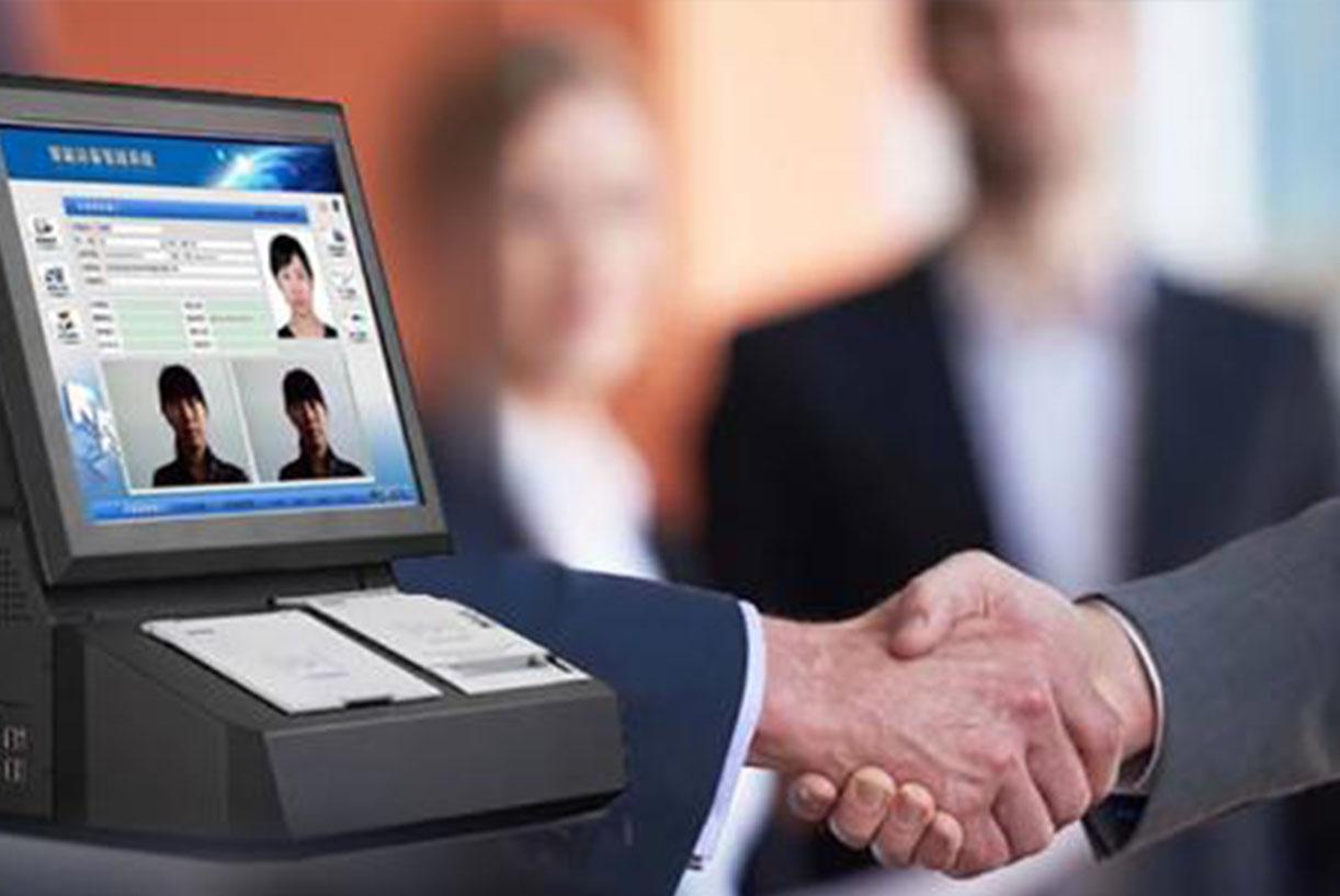 访客管理系统的功能作用