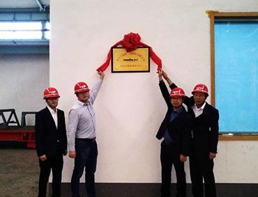 龙工(福建)挖掘机有限公司开放式创新创业平台建立公告