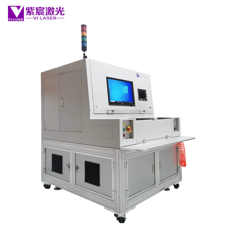 VQ500精密锡球激光焊接机