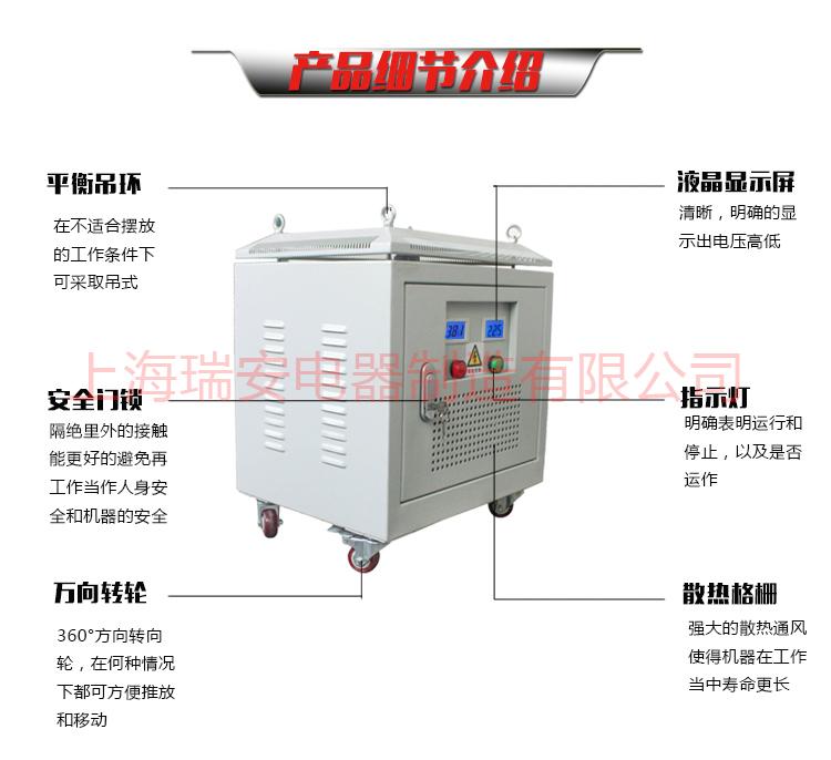 干式变压器与油浸式电力变压器该如何选择呢?