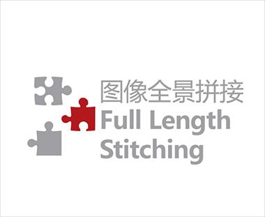 Image panorama stitching