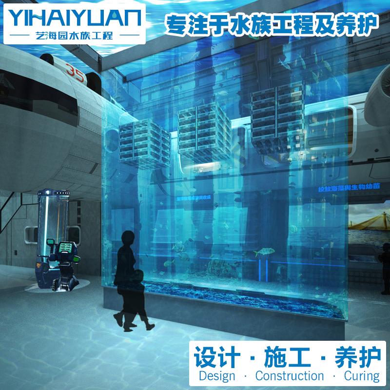 海洋科技馆设计建造