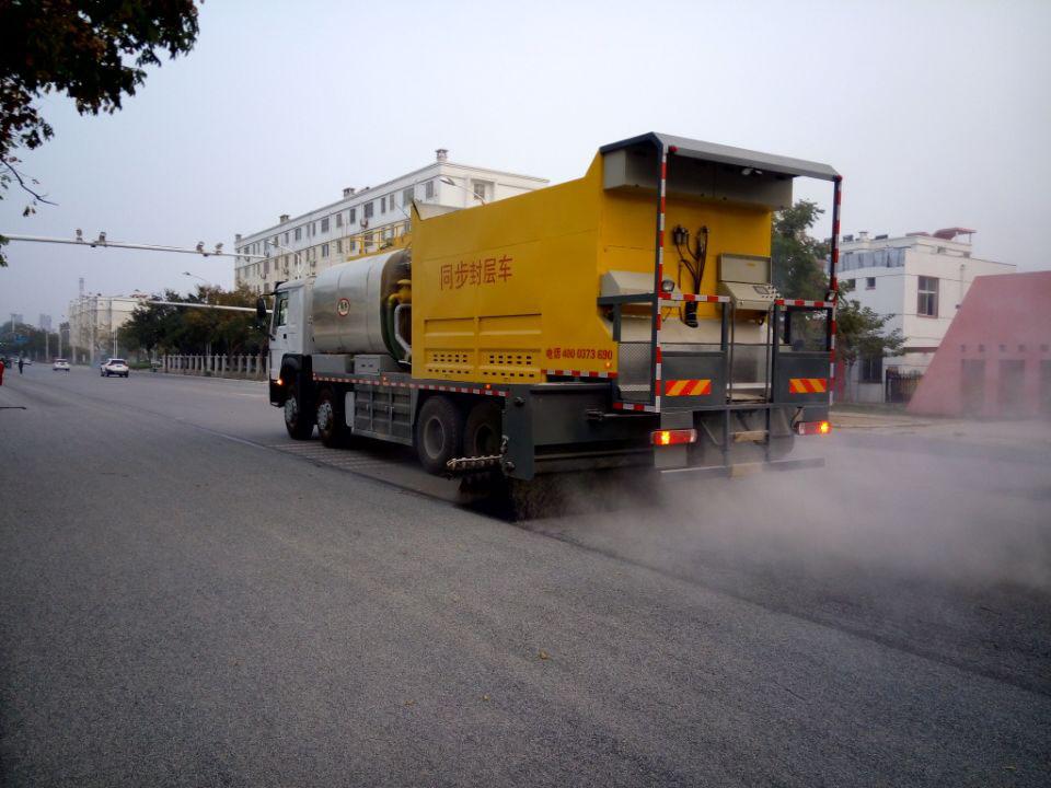 濮阳城区道路施工现场
