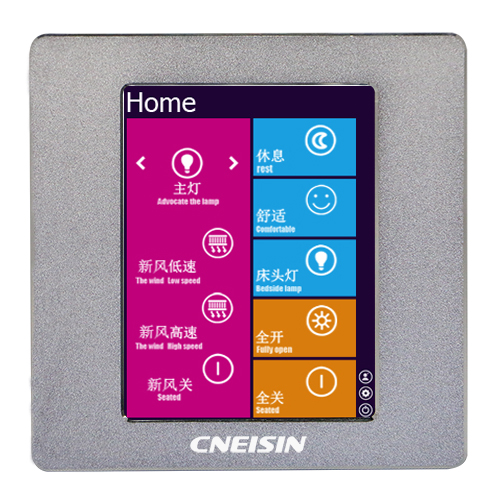 智能灯光控制系统为什么是家居系统的关键?