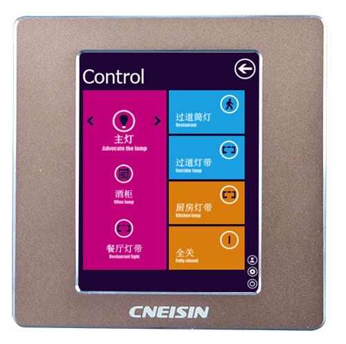 智能灯光控制系统在家居里的角色