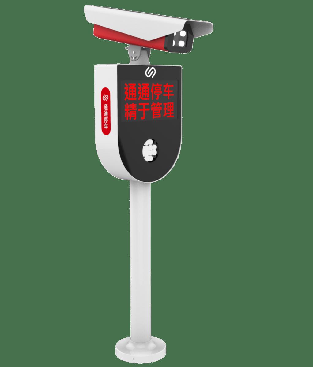 汉王车牌识别系统