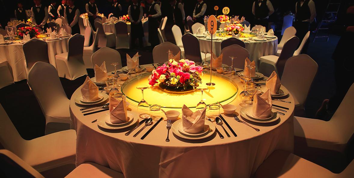 中西式晚宴