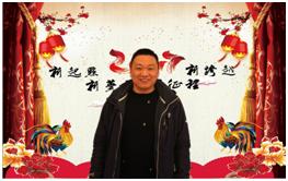 种子选手李磊