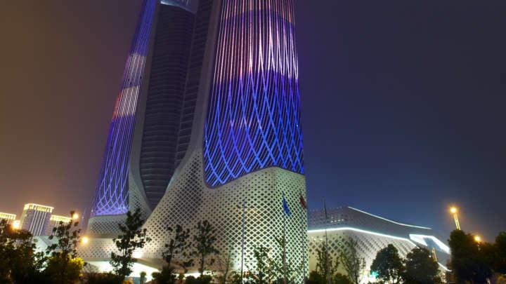 南京国际青年文化中心