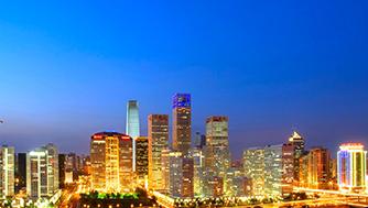 Beijing Jianwai SOHO