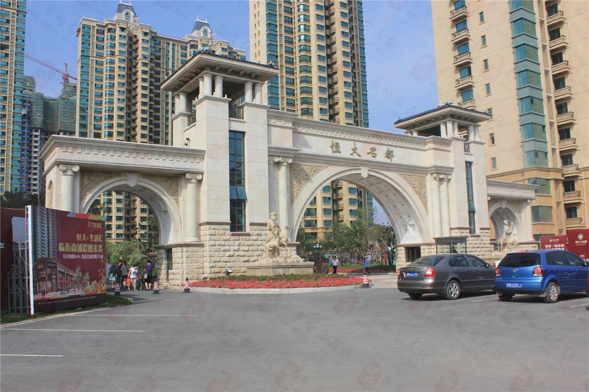 Hebei Evergrande Capital