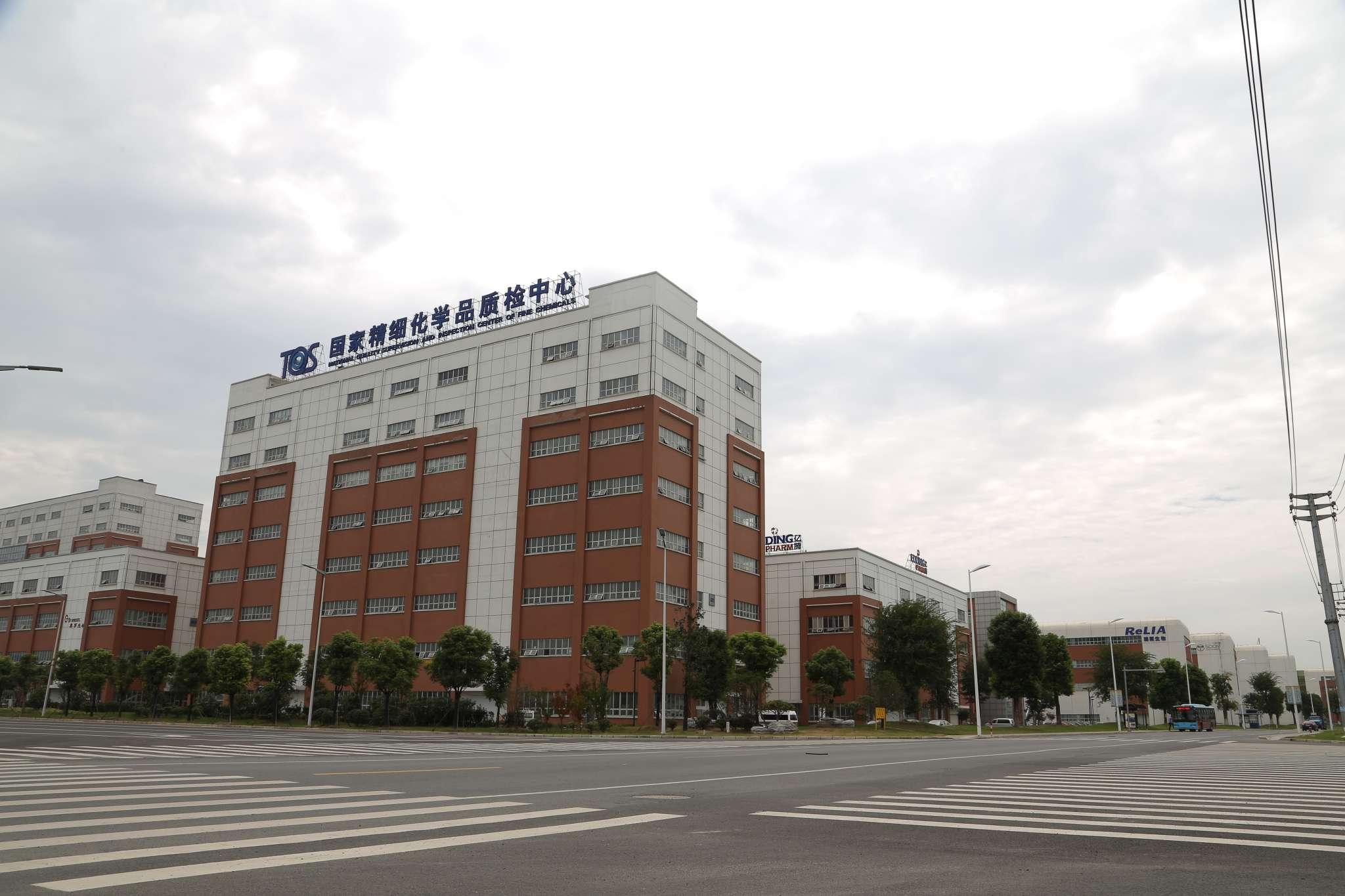 Jiangsu Taizhou Medical City