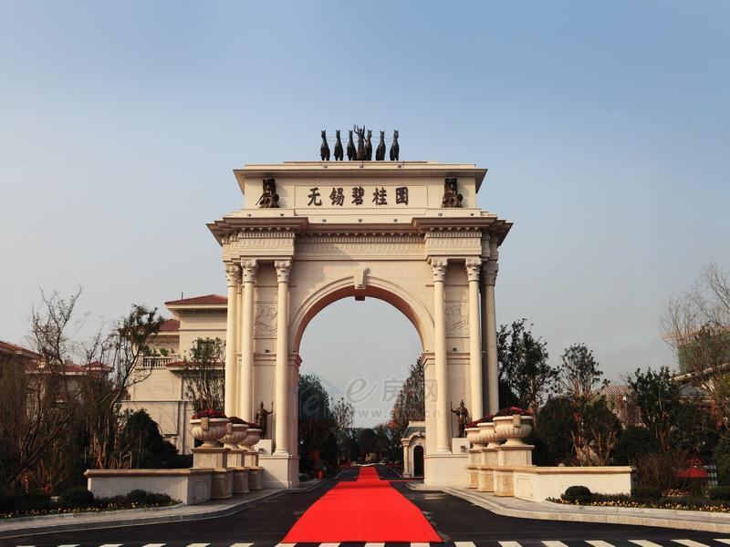 Country Garden in Wuxi, Jiangsu