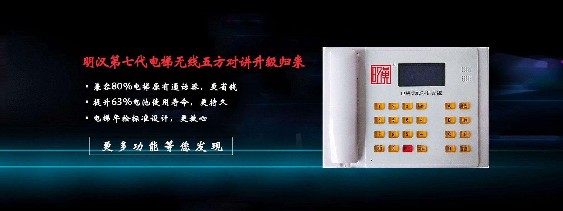 Shenzhen Minghan Technology Co., Ltd.