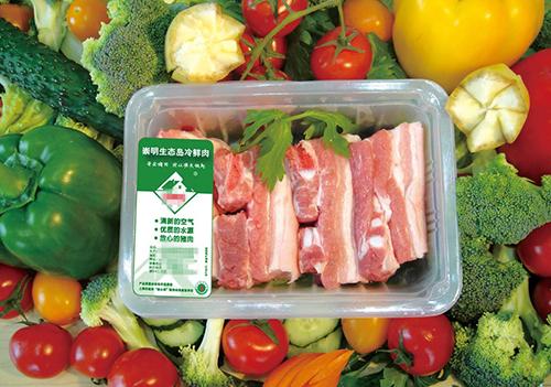 生鲜肉类气调包装案例