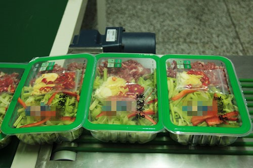 蔬菜气调保鲜包装生产线